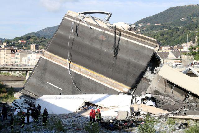 Τραγωδία στη Γένοβα : Στους 35 ο αριθμός των νεκρών | tanea.gr
