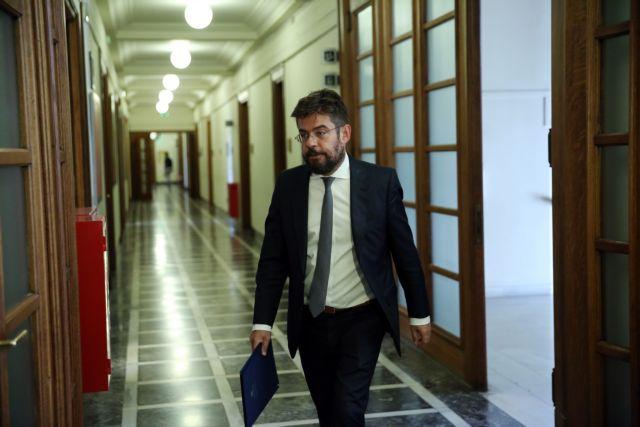 Αλλαγή φρουράς στο υπουργείο Δικαιοσύνης | tanea.gr
