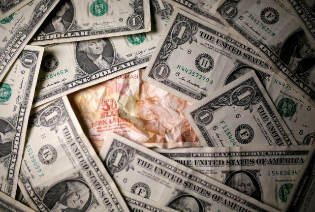 Υποχωρεί η τουρκική λίρα έναντι του δολαρίου | tanea.gr