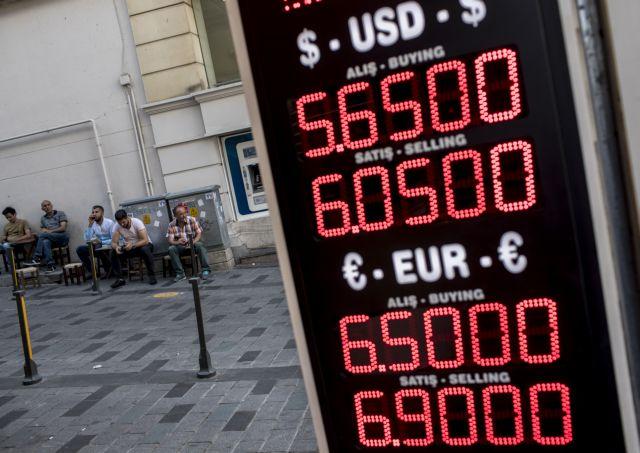 Τουρκική λίρα : Ο κατήφορος προκαλεί σοκ στις αγορές   tanea.gr