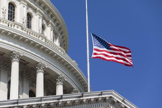 Φόρο τιμής στον Τζον Μακέιν αποτίουν Αμερικανοί και ξένοι πολιτικοί ηγέτες | tanea.gr