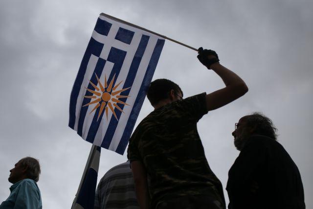 Νέο συλλαλητήριο για τη Μακεδονία στη Θεσσαλονίκη | tanea.gr