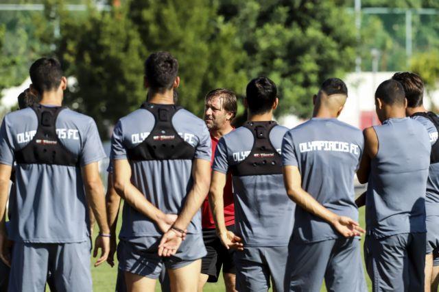 Η αποστολή του Ολυμπιακού για το ματς με τον Λεβαδειακό | tanea.gr