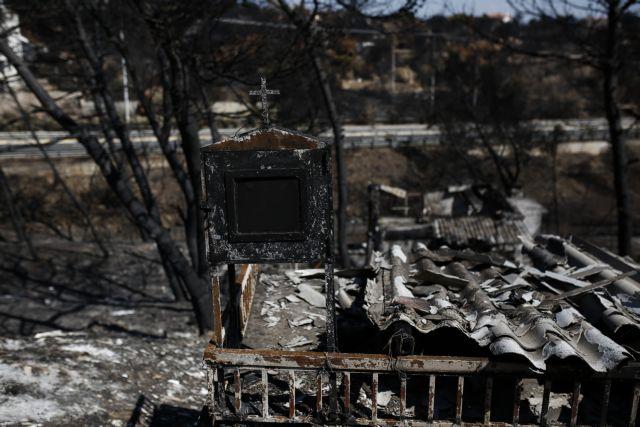 Επίδομα ανεργίας και ενίσχυση σε όσους ανεστάλη η εργασία τους λόγω πυρκαγιών | tanea.gr