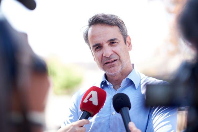 Μητσοτάκης: Δεν μας αξίζει αυτή η κυβέρνηση | tanea.gr