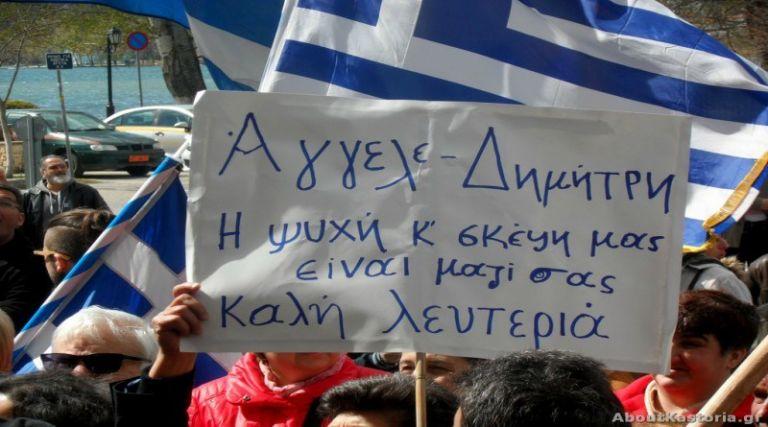 Τσίπρας: Άγγελε, και Δημήτρη, καλή πατρίδα, και καλή λευτεριά | tanea.gr