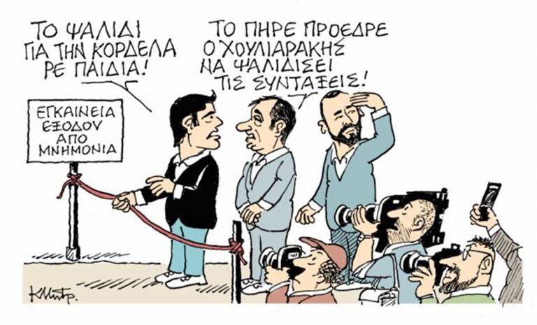 ΣΚΙΤΣΟ ΤΟΥ ΚΩΣΤΑ ΜΗΤΡΟΠΟΥΛΟΥ 02.08.2018 | tanea.gr