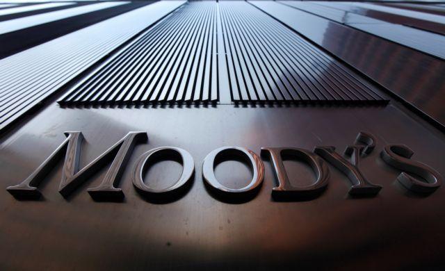 Moody's: Πώς η Ελλάδα μπορεί να γίνει «Σίσυφος» | tanea.gr