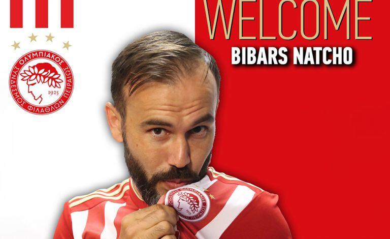 Ο Ολυμπιακός ανακοίνωσε την απόκτηση του Νάτχο | tanea.gr