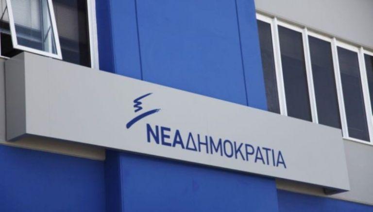ΝΔ: Δεν θα ακολουθήσουμε την κυβέρνηση στον κατήφορο της χυδαιότητας | tanea.gr
