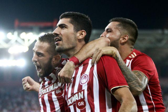 Μίλαν, Μπέτις και Ντούντελανζ, οι αντίπαλοι του Ολυμπιακού | tanea.gr