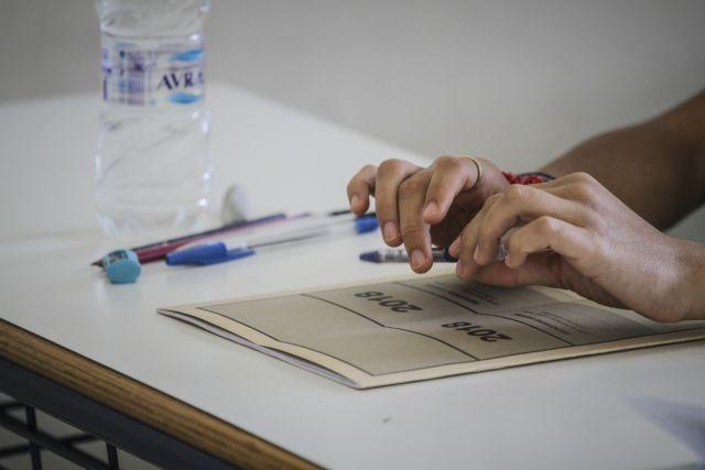 Πανελλαδικές 2019: Η εξεταστέα ύλη των μαθημάτων | tanea.gr