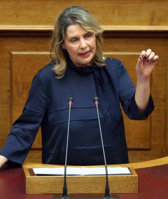 Aρθρο που χαρακτήριζε την Παπακώστα «Ζαρούλια της ΝΔ» εξαφάνισε το left.gr | tanea.gr