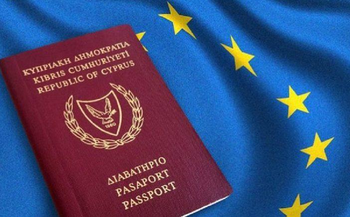 Ραγδαία αύξηση στις αγορές ακινήτων της Κύπρου έφερε η «golden visa» | tanea.gr