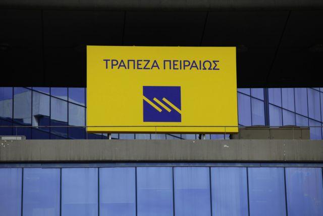 Τράπεζα Πειραιώς: Επαναλαμβανόμενα κέρδη 224 εκατ. ευρώ | tanea.gr