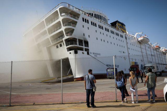 Πήρε κλίση μετά τη φωτιά το πλοίο «Ελευθέριος Βενιζέλος» | tanea.gr