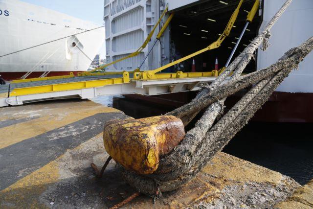 ΠΝΟ: Δεμένα τα πλοία στα λιμάνια στις 3 Σεπτεμβρίου   tanea.gr