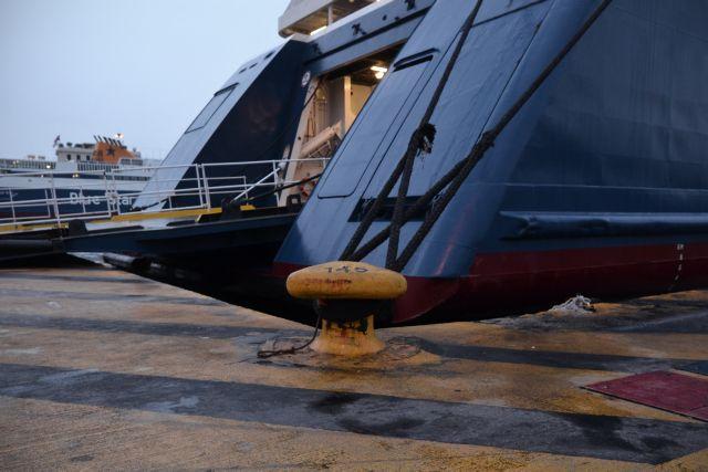 Δεμένα τα πλοία στα λιμάνια στις 3 Σεπτεμβρίου | tanea.gr