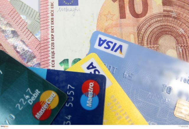 Φορολοταρία Ιουλίου : Δείτε αν κερδίσατε 1.000 ευρώ | tanea.gr