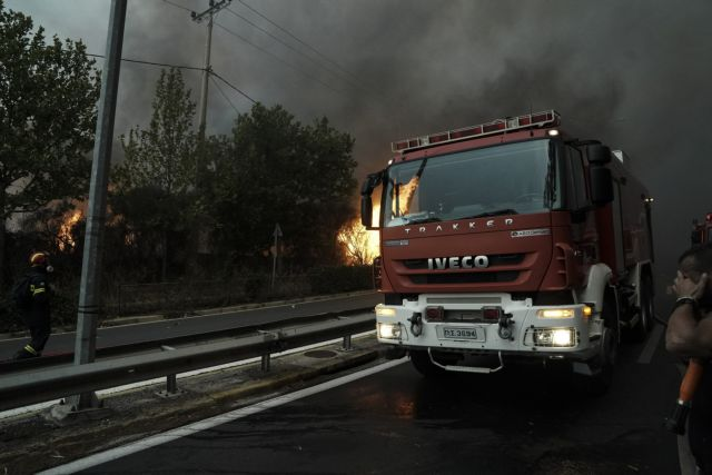 Πολύ υψηλός κίνδυνος πυρκαγιάς και την Τετάρτη | tanea.gr
