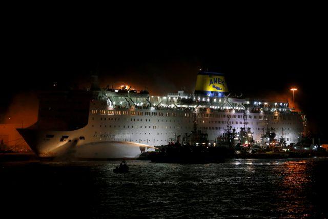 Θρίλερ: Φωτιά στο πλοίο Ελευθέριος Βενιζέλος με 1016 επιβαίνοντες (φωτό και βίντεο) | tanea.gr