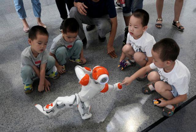 Ρομπότ για την εκμάθηση των αγγλικών | tanea.gr