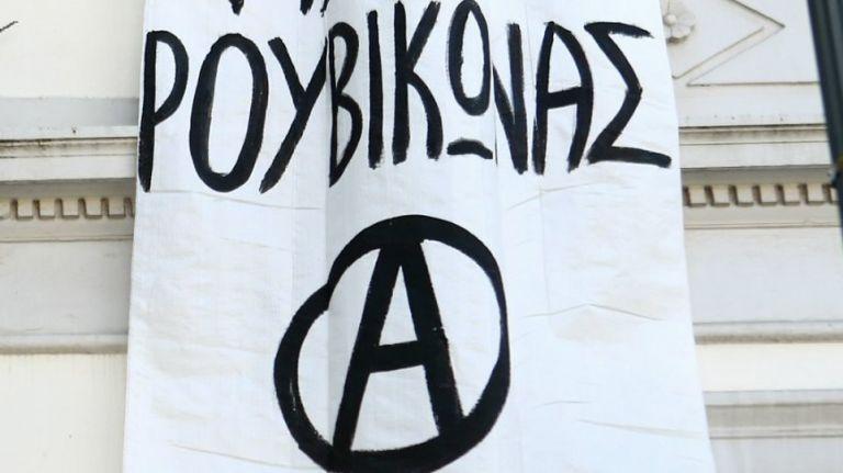 Καρέ – καρέ η εισβολή του Ρουβίκωνα στην πρεσβεία της Αυστρίας (βίντεο) | tanea.gr