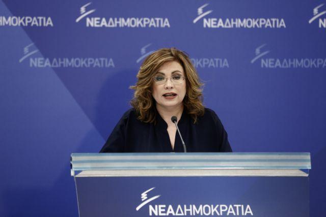 Σπυράκη: Απύθμενο το θράσος του κ.Τσίπρα | tanea.gr