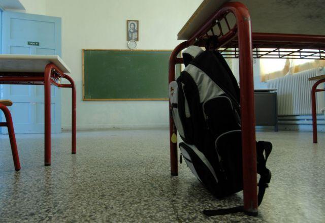 db3e9affd6 Για δεύτερη χρονιά «η τσάντα στο σχολείο» - ΤΑ ΝΕΑ