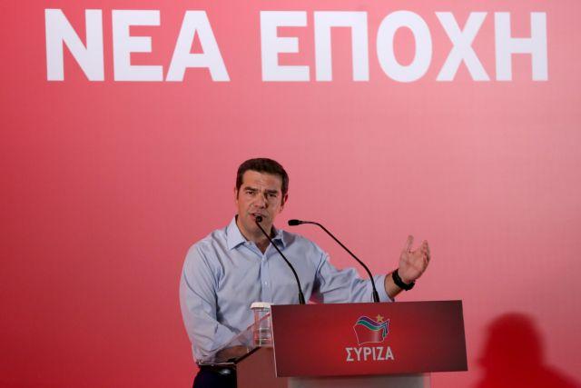 Τον Σκουρλέτη πρότεινε για γραμματέα του ΣΥΡΙΖΑ ο Τσίπρας | tanea.gr