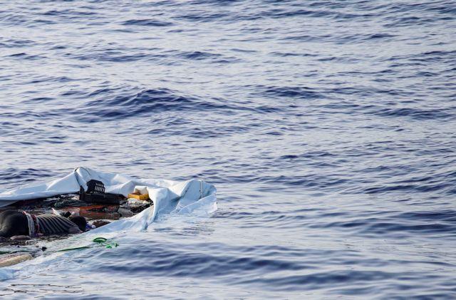 Τουρκία: Εννιά μετανάστες νεκροί σε ναυάγιο | tanea.gr