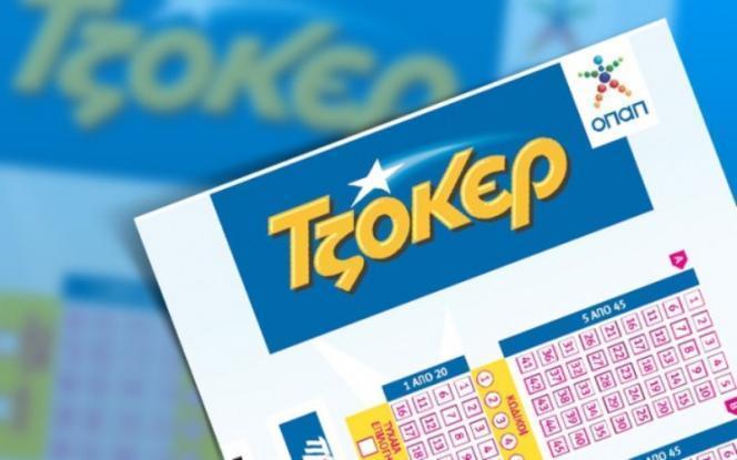 Τζόκερ : Χαμός για τα 9 εκατ. ευρώ   tanea.gr