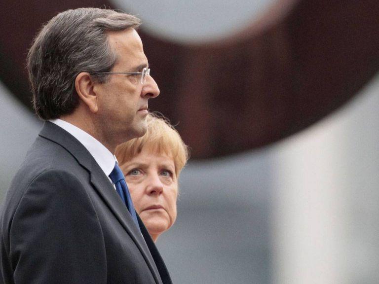 Πώς έβλεπαν οι Γερμανοί την Ελλάδα στα χρόνια των Μνημονίων | tanea.gr