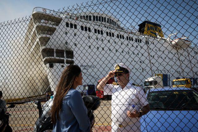 Δυσκολίες αντιμετωπίζουν οι πυροσβέστες στο «Ελευθέριος Βενιζέλος» | tanea.gr
