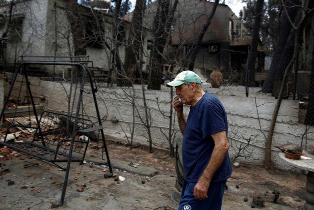 Επίδομα πυρόπληκτων – Ξεπέρασαν τις 3.500 οι αιτήσεις   tanea.gr