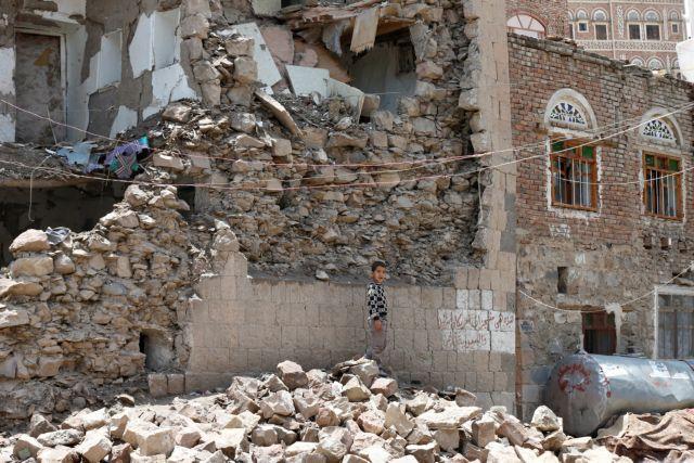 Υεμένη: 22 παιδιά σκοτώθηκαν σε πλήγμα του συνασπισμού υπό την Σ. Αραβία | tanea.gr