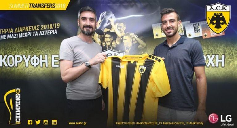 Την απόκτηση του Στράτου Σβάρνα ανακοίνωσε η ΑΕΚ | tanea.gr
