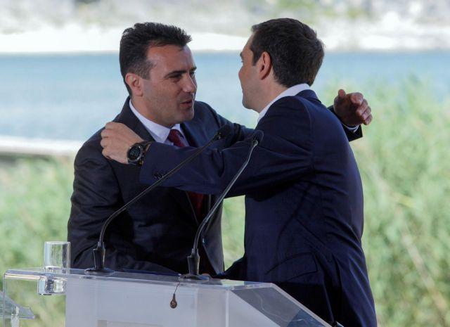 Η κυβέρνηση της ΠΓΔΜ πανηγυρίζει για «μακεδονική» γλώσσα και ταυτότητα | tanea.gr