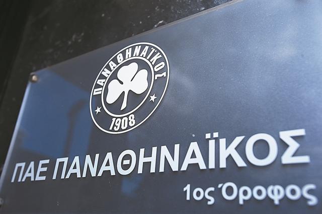 Νέα ΑΜΚ και €35 εκατ. σε δύο χρόνια | tanea.gr