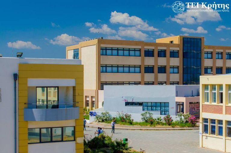 Αναβαθμίζεται τεχνολογικά το ΤΕΙ Κρήτης | tanea.gr