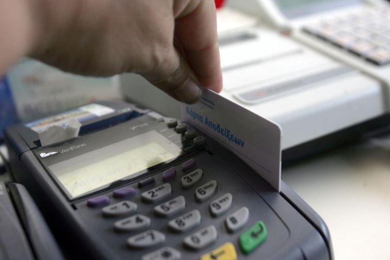 Φοροδιαφεύγουν οι μισές επιχειρήσεις στο Ιόνιο | tanea.gr