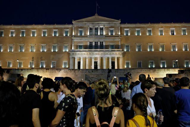Συγκέντρωση στο Σύνταγμα για την ποινικοποιήση των διασώσεων των προσφύγων | tanea.gr
