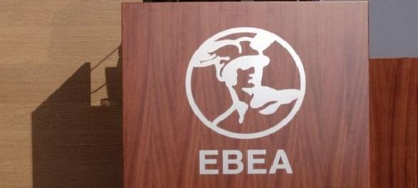 ΕΒΕΑ: Μετάβαση σε ασφαλιστικό σύστημα τριών πυλώνων | tanea.gr