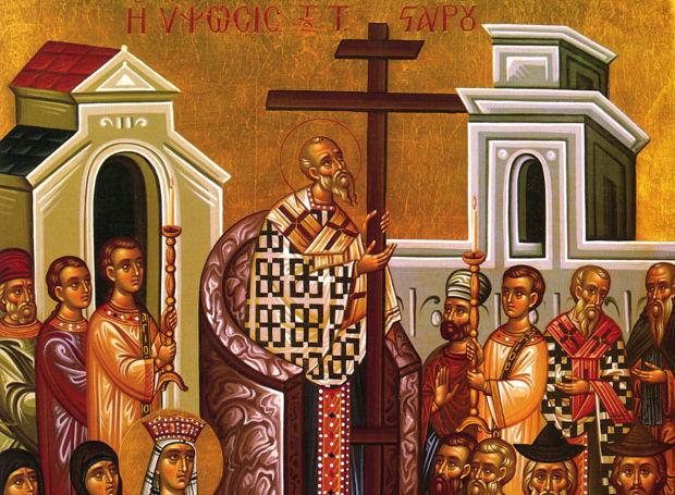 Του Τιμίου Σταυρού: Τι γιορτάζουμε στις 14 Σεπτεμβρίου | tanea.gr