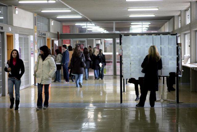 Αρχίζουν τη Δευτέρα οι ηλεκτρονικές εγγραφές των νέων φοιτητών   tanea.gr