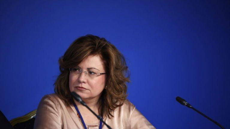 Αγριος τσακωμός του πρωθυπουργού με τη Μαρία Σπυράκη στο Στρασβούργο | tanea.gr