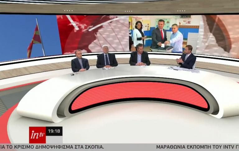Live στο intv: Οι εξελίξεις και η ανάλυση για το κρίσιμο δημοψήφισμα στα Σκόπια | tanea.gr