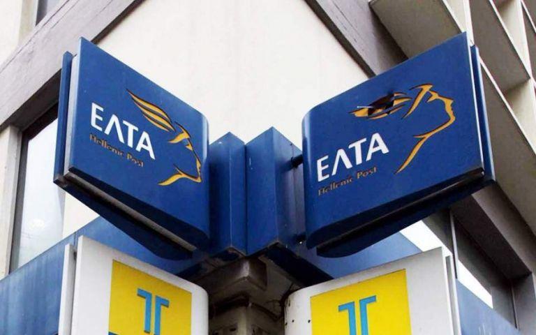Νέα καταγγελία για ΕΛΤΑ: Δεν απέδωσαν στο κράτος τον ΕΦΚΑ εργατών   tanea.gr