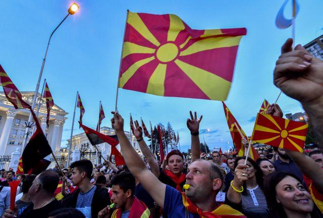 VMRO-DPMNE: «Ψήφος κατά συνείδηση» για τη Συμφωνία των Πρεσπών | tanea.gr