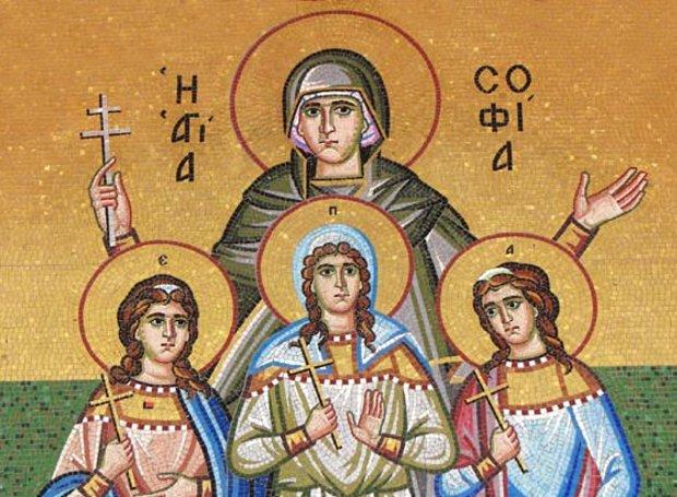 Εορτολόγιο : Γιατί γιορτάζουν Σοφία, Αγάπη, Πίστη, Ελπίδα | tanea.gr